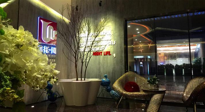 广州酒吧设计公司办公室环境