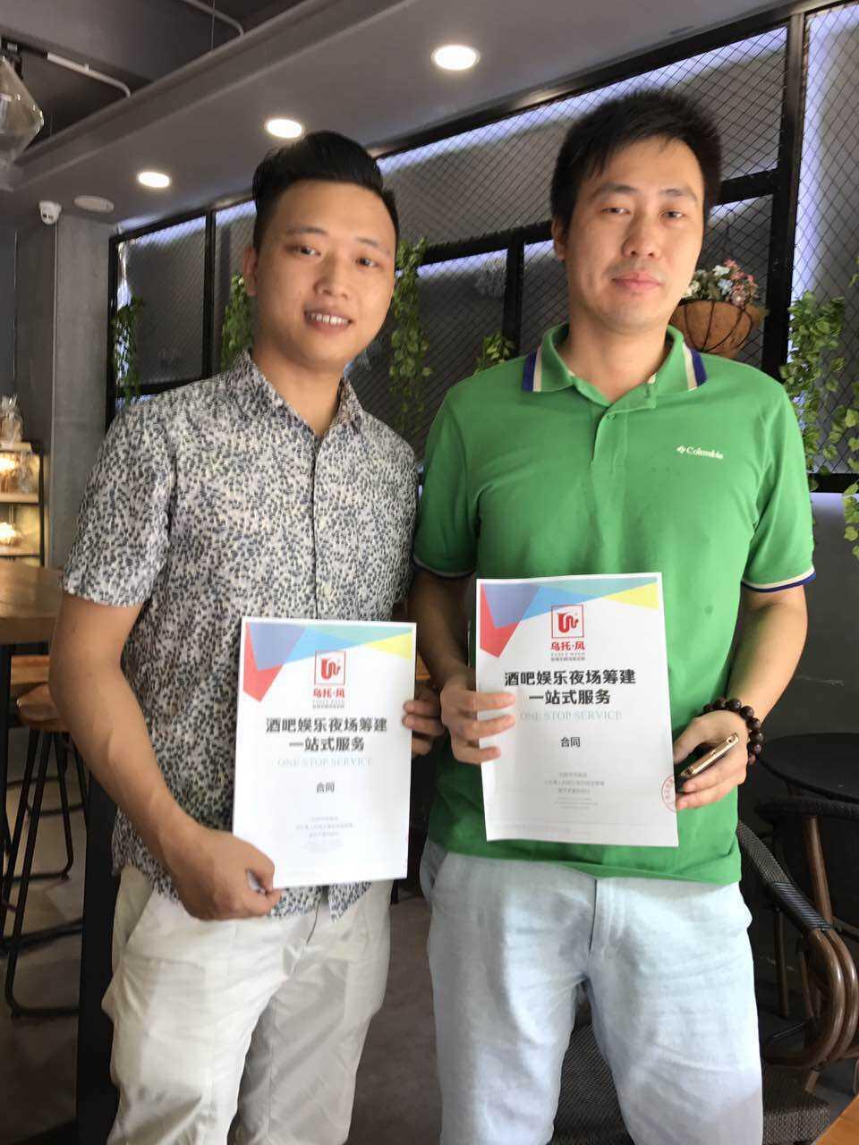祝贺广州增城音乐书吧项目签约成功