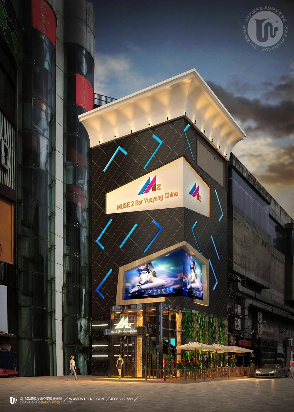 岳阳M2 CLUB 酒吧设计