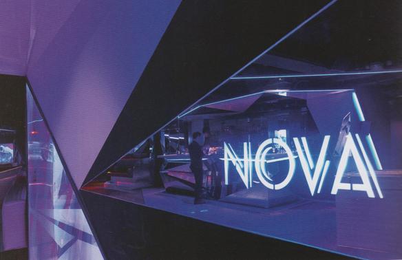 Nova Bar (10)