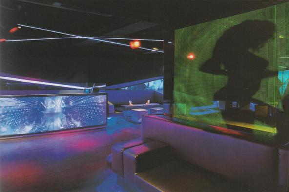 Nova Bar (5)