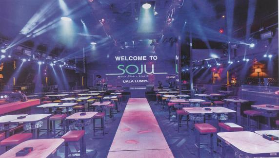 SOJU Bar (5)