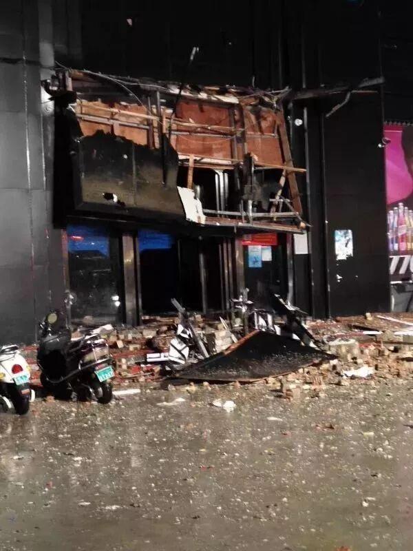 百色酒吧坍塌事故现场