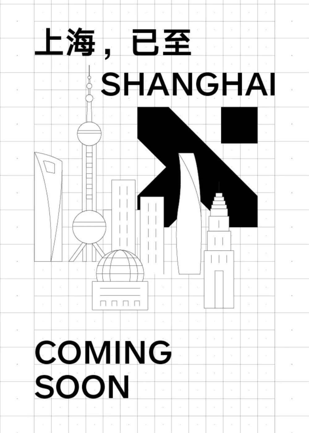 上海FIRST-X