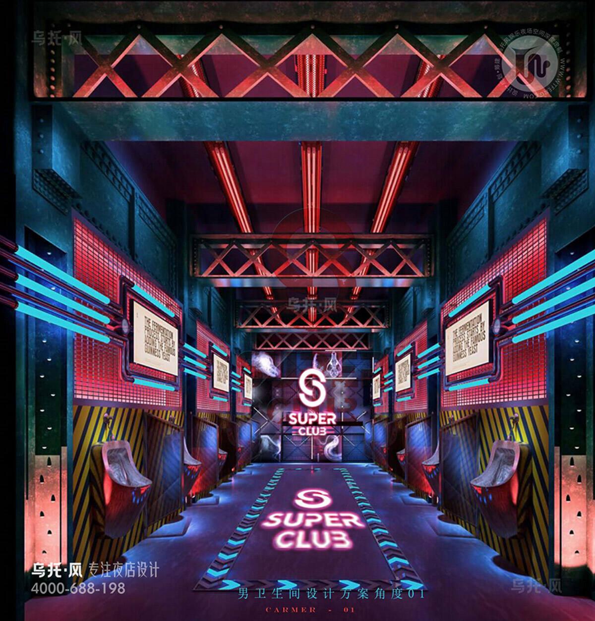 酒吧设计效果图-男卫